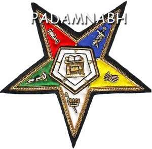 ORDER OF EASTERN STAR OES MASONIC EMBLEM PATCH (ME 055)