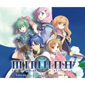 Mimana Iyar Chronicle [Online Game Code]: Video Games
