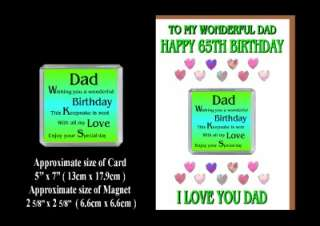 65TH HAPPY BIRTHDAY DAD CARD AND MAGNET 65 TODAY GIFT