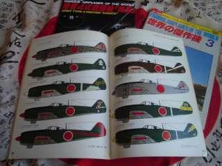 IJAAF NAKAJIMA Ki 84 HAYATE FRANK FAOW Rare Vintage 3 Volume Set