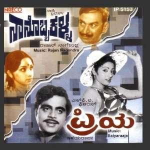 Naanobba Kalla   Priya: Dr.Rajkumar: Music