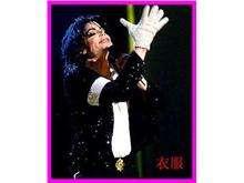 NY~Cool Michael Jackson Billie Jean Jacket XS