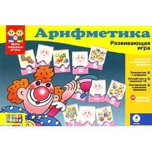 developmental game for children of pre school age] Toys & Games