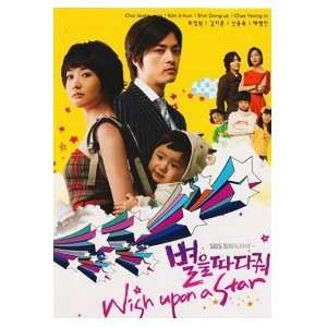Wish Upon a Star Korean Tv Drama Dvd English Sub NTSC Region 1, 3, 4