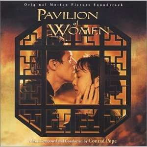 Pavilion of Women: Original Motion Picture Score: Music