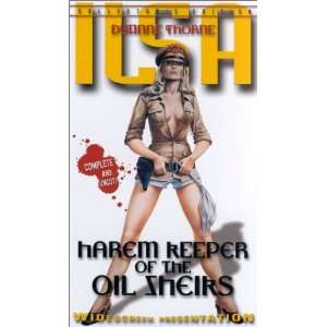 Ilsa   Harem Keeper of the Oil Sheiks [VHS]: Dyanne Thorne