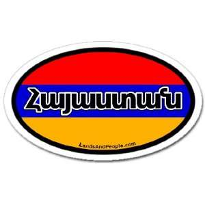 Armenia in Armenian and Armenian Flag Car Bumper Sticker