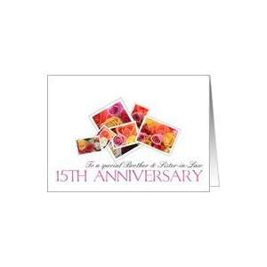 15th Anniversary mixed rose bouquet brother & Sister in law Card