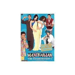 Manoranjan   Hindi DVD Aryan Vaid, Sudhanshu Pandey