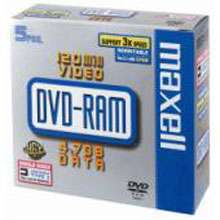 Maxell DVD RAM Storage Media (5 pk) ( 636071 )   CDR/CDRW/DVD RAM