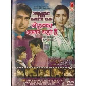 Isko Kahete Hain Shashi Kapoor, Ramesh Deo Nanda Movies & TV
