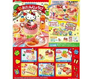 miniature Re ment Sanrio Hello Kitty Birthday Party Cake & Drink 6PCS