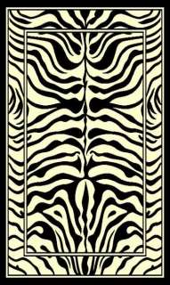 CONTEMPORARY DESIGN ZEBRA SKIN PRINT AREA RUG, CARPET, MAT 4X6