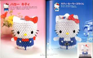 Hello Kitty 3D Origami Paper Doll Japanese craft book