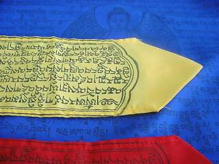 HQ Cotton ~ TIBETAN PRAYER FLAGS ~ Vertical Pole Style